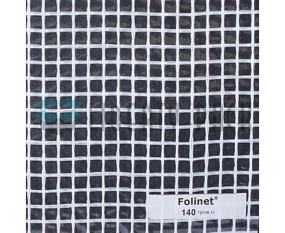 Армированную пленку 2м*25м бесшов. (140г/кв.м)