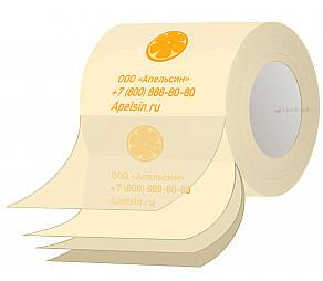 Бумажный скотч с логотипом 144