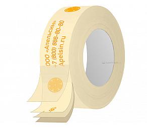 Бумажный скотч с логотипом 48мм
